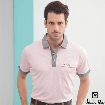 Valentino Rudy范倫鐵諾.路迪吸濕排汗POLO衫-粉色灰領
