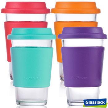 Glasslock馬卡龍強化玻璃環保隨手杯 380ml四入組 (紅+橘+藍+紫)