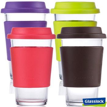 Glasslock馬卡龍強化玻璃環保隨手杯 380ml四入組 (紫+綠+紅+棕)