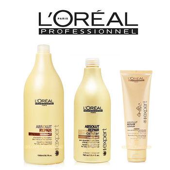 萊雅 LOREAL 極致賦活洗髮乳1500ml+萊雅 LOREAL 絲漾博賦活護髮乳750ml+萊雅 LOREAL 絲漾博賦活熱效霜125ml(3入組)