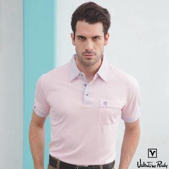 Valentino Rudy范倫鐵諾.路迪吸濕排汗POLO衫-粉色