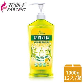 【茶樹莊園】檸檬超濃縮洗碗精-1000ml(12入-箱購)