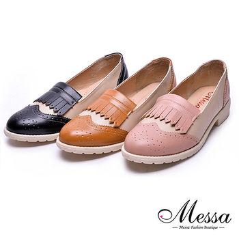 【Messa米莎專櫃女鞋】MIT-流蘇雕花仿牛津內真皮造型跟鞋三色