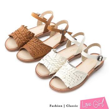 ☆Love Girl☆休閒愜意寬面編織平底涼鞋