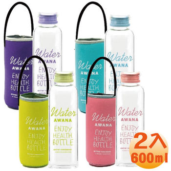 AWANA 馬卡龍塗鴉玻璃水瓶600ml附提袋(4色) 2入組
