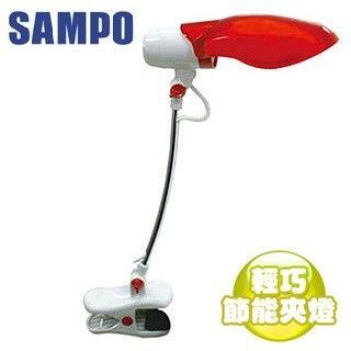 SAMPO 聲寶 輕巧節能夾燈(LH-U906VL-紅色)