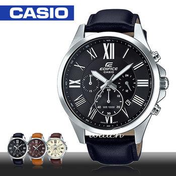【CASIO 卡西歐 EDIFICE 系列】送禮首選 質感成熟皮革錶帶 三眼計時 石英男錶(EFV-500L)