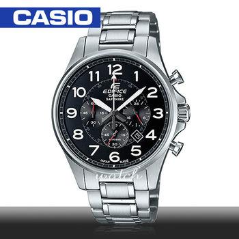 【CASIO 卡西歐 EDIFICE 系列】送禮首選 三眼計時 石英不鏽鋼男錶(EFB-508JD)