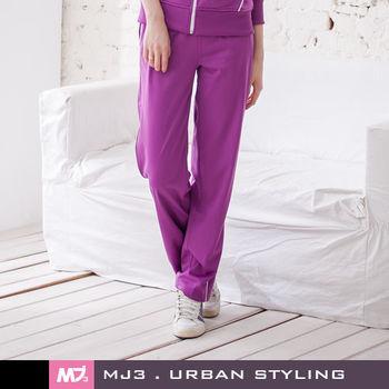 【MJ3】經典配色吸排運動針織長褲-女(深情紫)