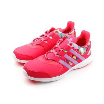 adidas hyperfast 2.0 k 跑鞋 桃紅 童 no268