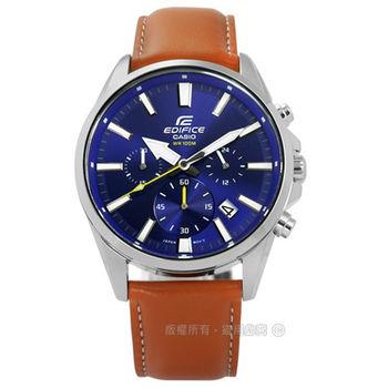 EDIFICE CASIO / EFV-510L-2A / 卡西歐追風競速日期三環真皮手錶 藍x淺咖啡 43mm