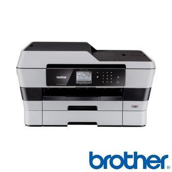 【Brother】MFC-J3720 InkBenefit A3噴墨多功能傳真複合機