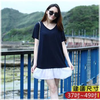 WOMA-S6184韓款藍白拼接V領修身洋裝(藍色)WOMA中大尺碼洋裝