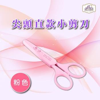 PG CITY 尖頭直款小剪刀 (附前端安全套)- 粉紅色(一入)