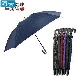 【海夫健康生活館】型男專用 銀膠 直立傘