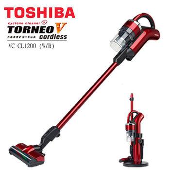 TOSHIBA 東芝 日本原裝 手持無線吸塵器 VC-CL1200(R)艷紅色
