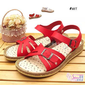 【Shoes Club】【200-3220】涼鞋.台灣製MIT 悠活渡假裸空舒適弧度楔型涼鞋.2色 紅/白