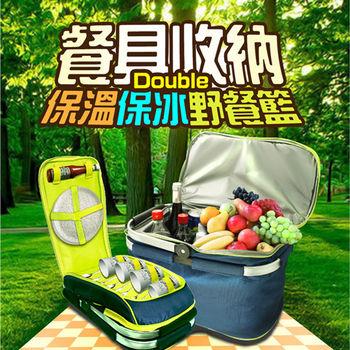 雙層野餐提籃-保冷保溫 內含餐具收納層
