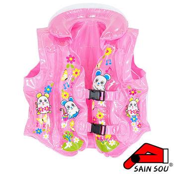 SAIN_SOU 聖手 泳圈 兒童背心式-吹氣漂浮衣