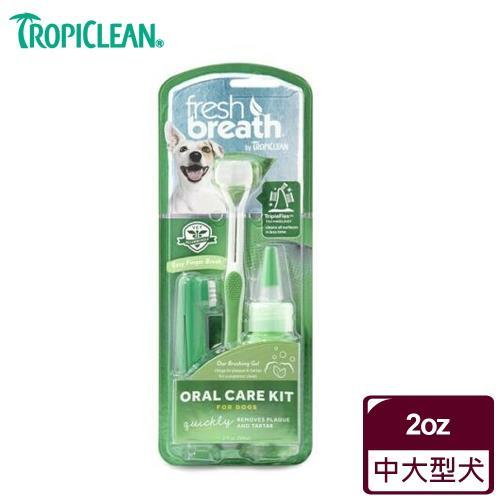 【Fresh breath鮮呼吸】凝膠潔牙組-中大型犬用