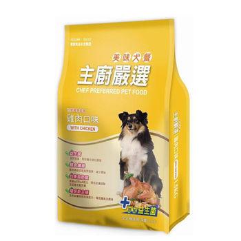 【FUSO Pets】主廚嚴選犬食-雞肉口味 飼料 1.5公斤 X 1包