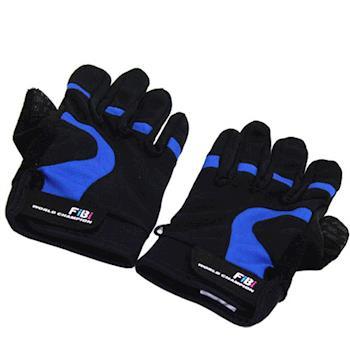 omax風尚簡約全指手套-藍色