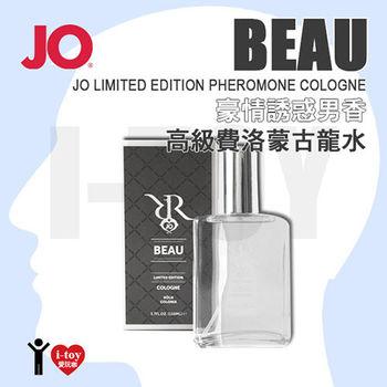 【仕紳限量版】美國 JO 豪情誘惑男香 高級費洛蒙古龍水 BEAU Pheromone Cologne