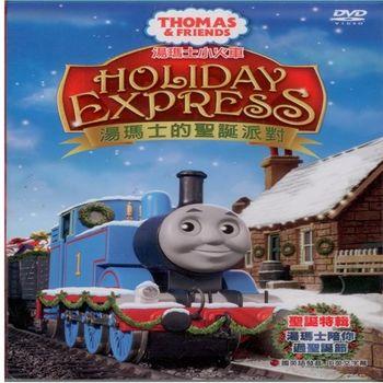 湯瑪士小火車士聖誕派對DVD