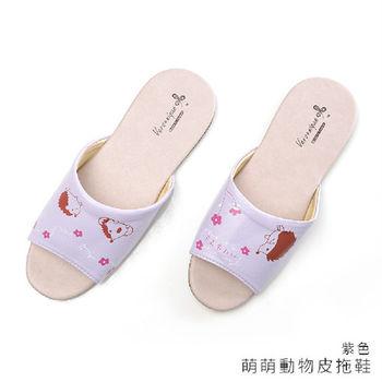 【333家居鞋】萌萌動物皮拖鞋-紫色