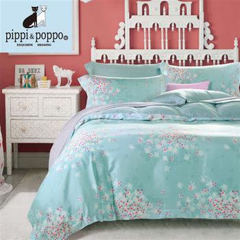 【pippi  poppo】艾薇花園 60支100%天絲雙人加大七件式床罩組(6X6.2尺)