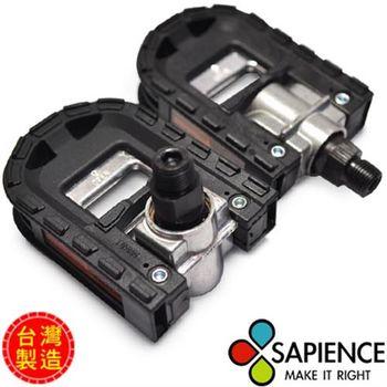 【SAPIENCE】銀高級鋁合金按壓式摺疊踏板