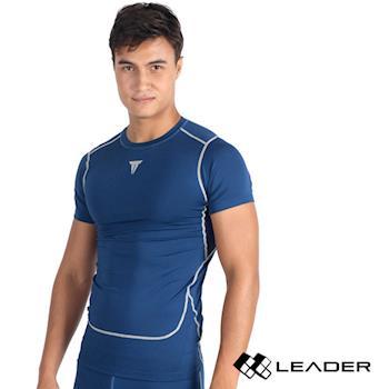 LEADER Full-Power H88 壓縮運動緊身衣 短袖 男款 深藍M-XL