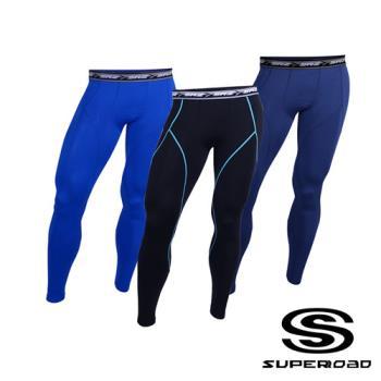 【SUPEROAD SPORTS】專業機能長褲/緊身褲 (三色任選)
