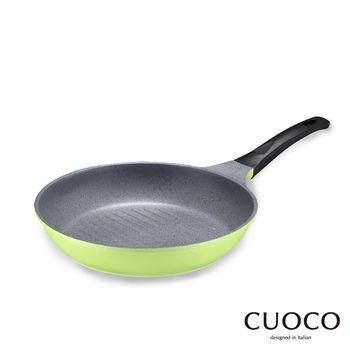 【義大利CUOCO】韓國原裝時尚鈦石牛排鍋具組(28cm)