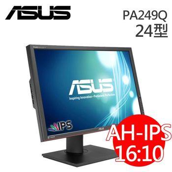 ASUS 華碩 PA249Q 24型 AH-IPS寬螢幕