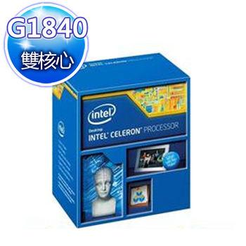 Intel 英特爾 Celeron G1840 中央處理器