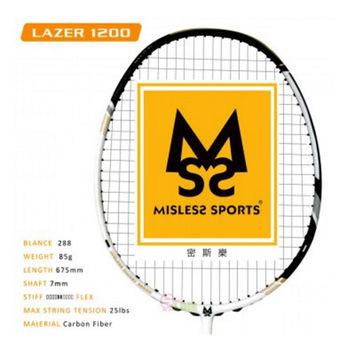 【MISLESS】LAZER1200入門型穿線羽球拍(白)附專用絨布套