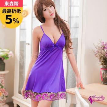 【Sexy Cynthia】性感睡衣  深V紫羅蘭刺繡睡衣