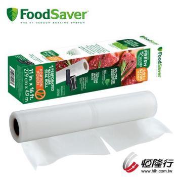 美國FoodSaver-真空食材分裝卷1入裝(11吋)