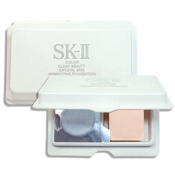 SK-II 超肌因鑽光透亮粉凝霜1g x2(#420)
