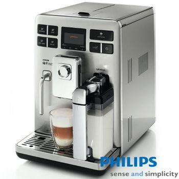 《買就送》PHILIPS 飛利浦Saeco Exprelia 全自動義式咖啡機HD8856