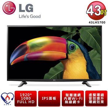 【LG樂金】43型IPS FHD LED智慧連網液晶電視(43LH5700)