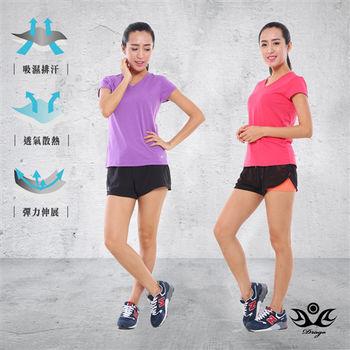 【Drago】桃紅M-XL機能型吸濕排汗麻花V領短袖運動上衣