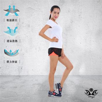 【Drago】白色M-XL機能型吸濕排汗麻花V領短袖運動上衣