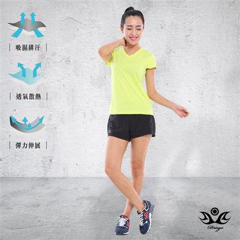 【Drago】嫩綠M-XL機能型吸濕排汗麻花V領短袖運動上衣