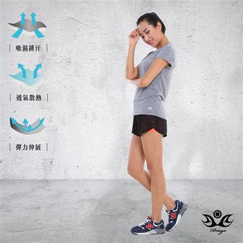 【Drago】麻花灰M-XL機能型吸濕排汗麻花V領短袖運動上衣