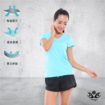 【Drago】麻花水藍機M-XL能型吸濕排汗麻花V領短袖運動上衣