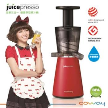 Coway 三合一慢磨萃取原汁機 Juicepresso CJP03