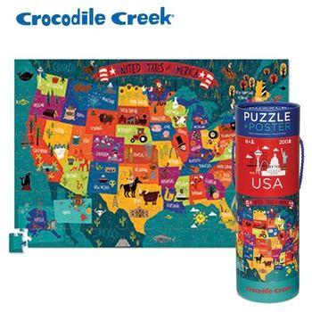 【美國Crocodile Creek】2合1海報拼圖系列-美國地圖(新版)
