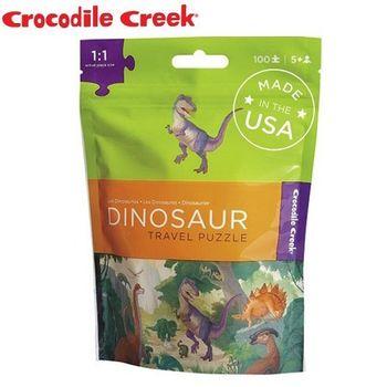 【美國Crocodile Creek】隨身旅行拼圖(恐龍王國)